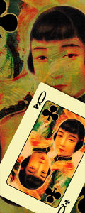 Moo2_01_card1
